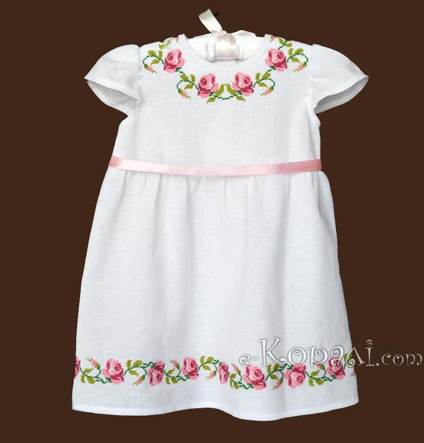 6e835fc2823c33 Вишиванка для дівчинки - Вишита сукня